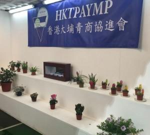 HKTPAYMP