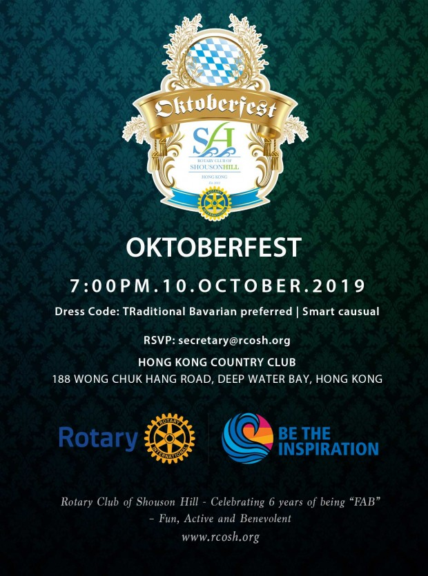 Save the Date 10 Oct 2019 for Oktoberfest